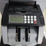 Money Counting Machine – مكينة لعد النقود