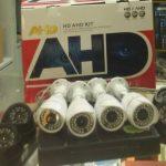 AHD CCTV 8 CAM – منظومة كاميرات مراقبة ثمانية