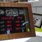 Prayer Time Clock – ساعة لمواقيت الصلاة والاذكار