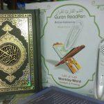 Quran Pen Reader – القلم القارئ للقران الكريم