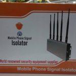 Signal blocker – مانع تغطية للمساجد