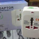 Adapter – محول ثلاثه مداخل