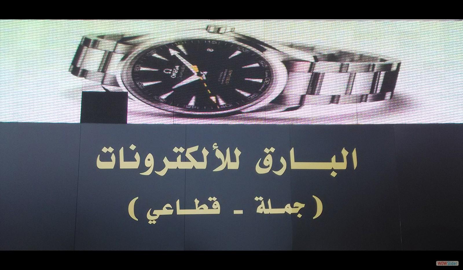IMG_20160312_110722